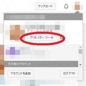 syueki2-1