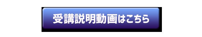 701_ボタン上 - コンサルチャレンジ体験
