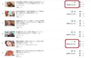 1 300x190 - YouTube動画の再審査請求が後回しになる!?