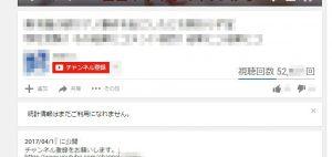 300x142 - 國松さん実績